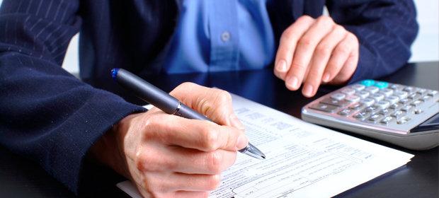 Diferencias entre Suplidos, Gastos y Provisiones de fondos